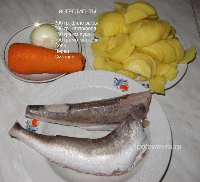 рыба в горшочках